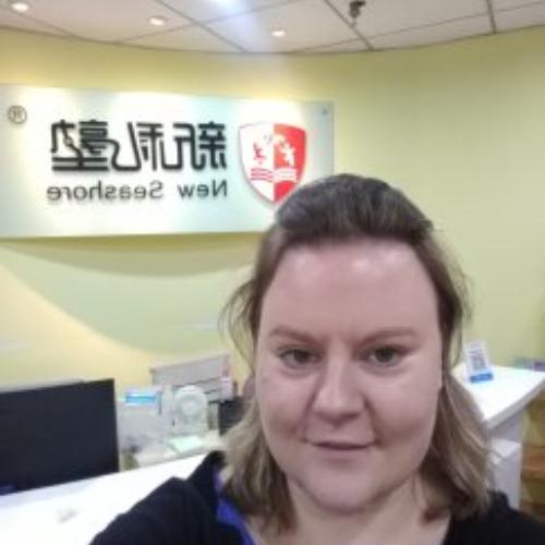 Sarah - Melbourne: Hi, I am a qualified English Teacher and ha...