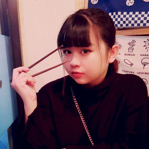 Charlotte - Chinese / Mandarin Teacher in Dublin: Hi, I'm Char...