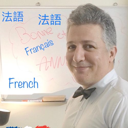 Bolgagne - French Teacher in Hong Kong: ONLY ZOOM LESSONS : Bo...