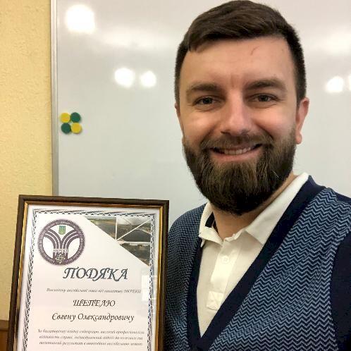 Ievhenii - Kyiv: Teaching experience: 15 years Great experien...