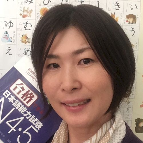 Maiko - Japanese Teacher in Sydney: Konnichiwa (Hello)!