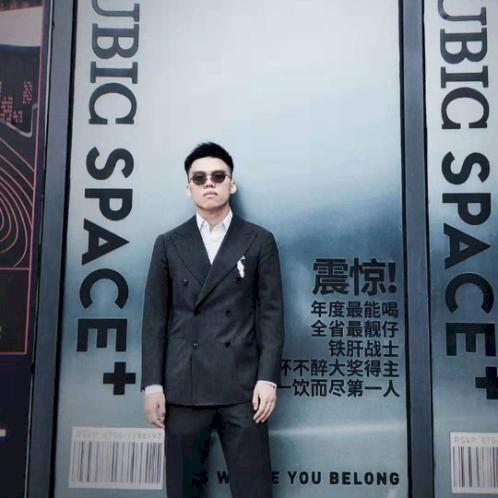 Private Chinese / Mandarin tutor in Hong Kong