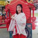 Xueqin - Christchurch: My name is Xueqin. A passionate person ...